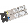 S-3553LC20D Mikrotik S-3553LC20D Tek core SFP , S-35LC20D + S-53LC20D ( TX/RX Modül )